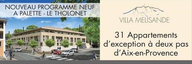 Un appartement T2 avec jardin  dans la résidence Villa Melisande