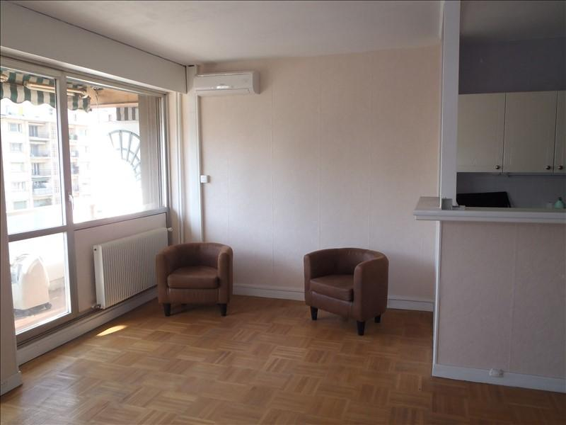 APPARTEMENT T1 MARSEILLE 08 PRADO EXCLUSIVITE